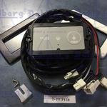 Recambio Tecma Panel de control standard 1PUL. Tecma T-PF.P11 B JT0910